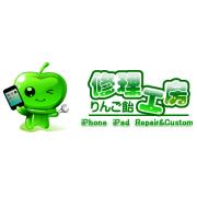 iPhoneとエクスペリアの修理の画像