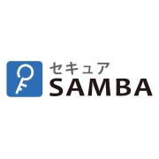 セキュアSAMBAの画像