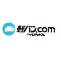 軽バン.comの商材