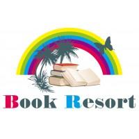 ホテル向け電子書籍読み放題サービス「ブックリゾート」の商材