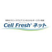 空調用省エネ機器『セルフレッシュネット』の商材