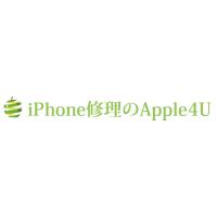 iPhone修理のApple4Uの商材
