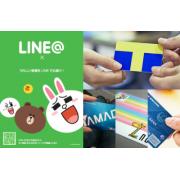 Tポイント・nanacoポイント・LINE@(株式会社クラブネッツ)の商材