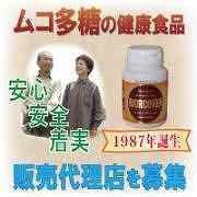 ムコ多糖タンパク含有食品(健康食品)の商材