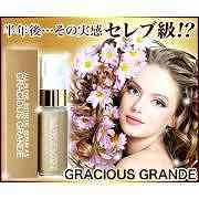 グレイシャスグランデ(自然派高級化粧品ブランド)の商材