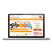 宅建特化求人サイト【Careers宅建.com】の商材