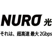 超高速インターネット【NURO光】の商材