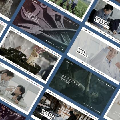 コーポレートサイト専門のWebサービス「今すぐ自社サイト」の商材